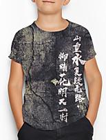 cheap -Kids Boys' Basic Geometric Print Short Sleeve Tee Black