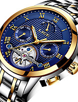 cheap -LIGE Men's Mechanical Watch Automatic self-winding Modern Style Stylish Casual Water Resistant / Waterproof Stainless Steel Analog - Golden / Brown Black / Silver Black+Gloden / Noctilucent