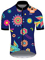 Недорогие -21Grams Муж. С короткими рукавами Велокофты Нейлон Полиэстер Голубой + оранжевый Черепа Цветочные ботанический Смешной Велоспорт Джерси Верхняя часть Горные велосипеды Шоссейные велосипеды / Дышащий