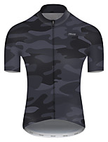 cheap -21Grams Men's Short Sleeve Cycling Jersey Nylon Polyester Camouflage Patchwork Camo / Camouflage Bike Jersey Top Mountain Bike MTB Road Bike Cycling Breathable Quick Dry Ultraviolet Resistant Sports