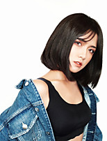cheap -Synthetic Wig kinky Straight With Bangs Wig Short Light Brown Synthetic Hair 12 inch Women's Life Classic Women Light Brown