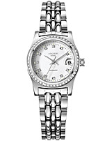 cheap -Women's Steel Band Watches Sparkle Fashion Stainless Steel Quartz White / Black White Water Resistant / Waterproof Adorable Analog