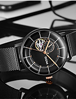 cheap -DOM Men's Mechanical Watch Automatic self-winding Modern Style Stylish Casual Water Resistant / Waterproof Stainless Steel Leather Analog - White+Silver Black Blue / Calendar / date / day