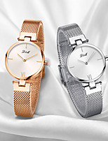 cheap -DOM Women's Quartz Watches Quartz Modern Style Stylish Casual Water Resistant / Waterproof Stainless Steel Analog - Gold Silver