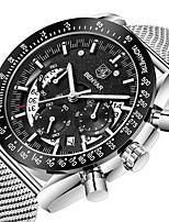 cheap -BENYAR Men's Sport Watch Quartz Modern Style Sporty Casual Water Resistant / Waterproof Stainless Steel Black / Silver Analog - Black / Silver Black / Calendar / date / day / Noctilucent
