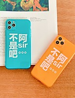 cheap -Case For Apple iPhone 7 iPhone 7P iPhone 8 iPhone 8P iPhone X iPhone iPhone XS iPhone XR iPhone XS max iPhone 11 iPhone 11 Pro iPhone 11 Pro Max Pattern Back Cover Word Phrase TPU