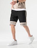 cheap -Men's Hiking Shorts Summer Outdoor Breathable Soft Sweat-wicking Comfortable Spandex Shorts Bottoms Black Khaki Green Camping / Hiking Hunting Fishing M L XL XXL XXXL / Multi-Pocket / Wear Resistance