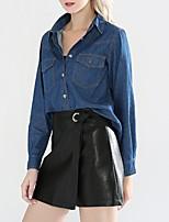cheap -Women's Shirt Solid Colored Shirt Collar Tops Summer Blue