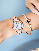 cheap -DOM Women's Quartz Watches Quartz Modern Style Stylish Elegant Water Resistant / Waterproof Ceramic Analog - Rose Gold Silver / Calendar / date / day