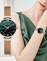 cheap -DOM Women's Quartz Watches Quartz Modern Style Stylish Casual Water Resistant / Waterproof Genuine Leather Analog - White+Gold White Black