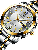 cheap -Men's Sport Watch Quartz Vintage Style Vintage Water Resistant / Waterproof Stainless Steel Silver Analog - Digital - White+Blue Black+Gloden White+Golden / Calendar / date / day