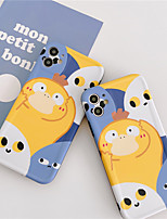 cheap -Cute Duck Animals Cute Phone case for iphone SE 2020 8 7 Plus X XS MAX XR 11 pro max