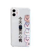 cheap -Case For APPLE  iPhone 7 8 7plus 8plus  XR XS XSMAX  X SE  11  11Pro   11ProMax Pattern Back Cover Cartoon TPU