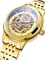 cheap -NIBOSI Men's Sport Watch Automatic self-winding Sporty Stylish Casual Water Resistant / Waterproof Stainless Steel Silver / Gold Analog - Black+Gloden Golden+Silver White+Golden