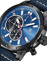 cheap -BENYAR Men's Sport Watch Quartz Modern Style Stylish Casual Water Resistant / Waterproof Stainless Steel Leather Analog - Black / Silver White+Silver Blue / Calendar / date / day