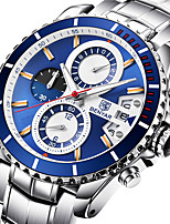 cheap -BENYAR Men's Sport Watch Quartz Modern Style Stylish Casual Water Resistant / Waterproof Stainless Steel Silver Analog - Blue / Calendar / date / day / Noctilucent