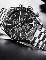 cheap -BENYAR Men's Sport Watch Quartz Modern Style Sporty Casual Water Resistant / Waterproof Silicone Analog - Black / Silver Black+Gloden Black / Calendar / date / day / Noctilucent