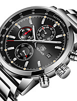 cheap -BENYAR Men's Sport Watch Quartz Modern Style Stylish Classic Water Resistant / Waterproof Stainless Steel Silver Analog - Black / Silver Silver+Gray White+Silver / Calendar / date / day / Chronograph