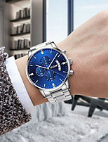 cheap -DOM Men's Sport Watch Quartz Sporty Casual Water Resistant / Waterproof Stainless Steel Silver Analog - Black Blue Green / Calendar / date / day / Noctilucent