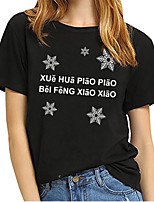 cheap -Women's T-shirt Graphic Prints Print Round Neck Tops 100% Cotton Basic Basic Top White Black Yellow