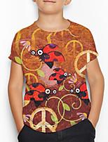 cheap -Kids Boys' Basic Animal Print Short Sleeve Tee Brown