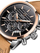 cheap -BENYAR Men's Sport Watch Quartz Modern Style Sporty Casual Water Resistant / Waterproof Leather Analog - Golden / Brown Black / Silver Brown / Stainless Steel / Calendar / date / day / Noctilucent
