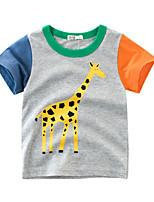cheap -Kids Boys' Street chic Animal Short Sleeve Tee Khaki
