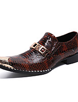 cheap -Men's Summer Daily Loafers & Slip-Ons Cowhide Brown