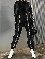 cheap -Women's Streetwear Daily Harem Pants Letter Breathable Black S M L