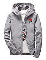 cheap -men's lightweight hooded zip up sports jacket windproof windbreaker (large, grey-rose)