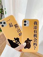 cheap -Case For APPLE  iPhone 7 8 7plus 8plus  XR XS XSMAX  X 11 11Pro 11ProMax SE Pattern Back Cover Word Phrase TPU