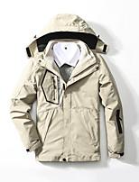 cheap -Women's Hiking Windbreaker Winter Outdoor Thermal Warm Windproof Breathable Warm 3-in-1 Jacket Ski / Snowboard Winter Sports Outdoor White / Black / Pink / Khaki / Light Green
