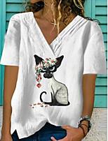 cheap -Women's Blouse Animal Print V Neck Tops Basic Summer White