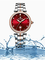 cheap -Women's Steel Band Watches Quartz Casual Water Resistant / Waterproof Stainless Steel Analog - White+Silver Red