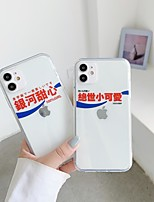 cheap -Case For Apple iPhone 7 7P iPhone 8 8P iPhone X iPhone XS XR XS max iPhone 11 11 Pro 11 Pro Max iPhoneSE (2020) Translucent Pattern Back Cover Word Phrase Transparent TPU
