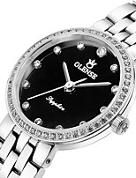 cheap -Women's Steel Band Watches Quartz Modern Style Stylish Casual Water Resistant / Waterproof Cubic Zirconia Stainless Steel White / Gold Analog - White / Black Golden+White White / Japanese