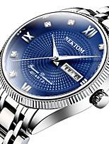 cheap -NEKTOM Men's Steel Band Watches Quartz Sporty Stylish Casual Water Resistant / Waterproof Analog - Digital White+Blue White+Golden Gold / Stainless Steel / Japanese / Calendar / date / day / Japanese