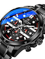 cheap -Men's Sport Watch Quartz Sporty Stylish Casual Water Resistant / Waterproof Stainless Steel Black / White / Gold Analog - Black / Silver White+Gold Black