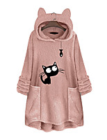 cheap -Women's Pullover Hoodie Sweatshirt Animal Basic Cute Hoodies Sweatshirts  White Yellow Blushing Pink