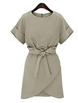 cheap -Women's Sheath Dress Short Mini Dress - Short Sleeve Solid Color Zipper Spring Strapless Elegant Daily 2020 Blue Beige XL XXL XXXL XXXXL XXXXXL