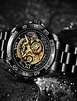 cheap -WINNER Men's Mechanical Watch Automatic self-winding Vintage Style Casual Hollow Engraving Analog White+Golden Black / Yellow Black+Grey / Two Years / Stainless Steel / Two Years