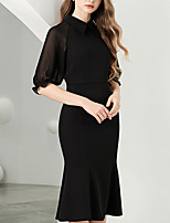 cheap -Mermaid / Trumpet Elegant Minimalist Wedding Guest Cocktail Party Dress High Neck Half Sleeve Knee Length Chiffon with Sleek 2020