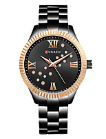 cheap -CURREN Women's Quartz Watches Quartz Modern Style Stylish Casual Water Resistant / Waterproof Analog Rose Gold White+Gold White+Coffee / One Year / Stainless Steel / Ceramic / Japanese