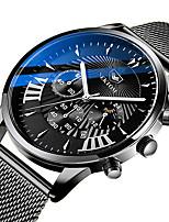 cheap -NEKTOM Men's Sport Watch Quartz Sporty Stylish Casual Water Resistant / Waterproof Stainless Steel Black / Silver / Gold Analog - Digital - White+Blue Black+Gloden Black / Orange / Japanese