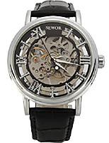 cheap -men's mechanical skeleton transparent vintage style leather wrist watch (sliver-1)