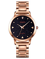 cheap -SKMEI Women's Quartz Watches Quartz Formal Style Modern Style Elegant Water Resistant / Waterproof Stainless Steel Rose Gold Analog - Rose Gold One Year Battery Life
