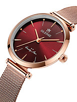 cheap -Women's Steel Band Watches Quartz Modern Style Stylish Casual Water Resistant / Waterproof Analog Rose Gold White Rose Red / Stainless Steel / Stainless Steel / Japanese / Japanese