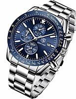 cheap -benyar men watch fashion chronograph analog quartz 30m waterproof business casual sport mesh band wrist watch clock timepiece gifts for father,son,friend (silver blue)
