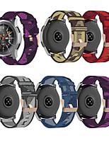cheap -Nylon Watchband For Samsung Galaxy watch 3 45mm/Galaxy Watch 46mm/ Galaxy S3 Soft Breathable Replacement Strap 22mm Universal Band Sport Loop
