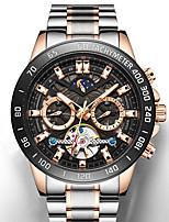 cheap -WISHDOIT Men's Mechanical Watch Automatic self-winding Sporty Stylish Casual Water Resistant / Waterproof Analog Black / Silver Black+Gloden Golden+Silver / Stainless Steel / Stainless Steel